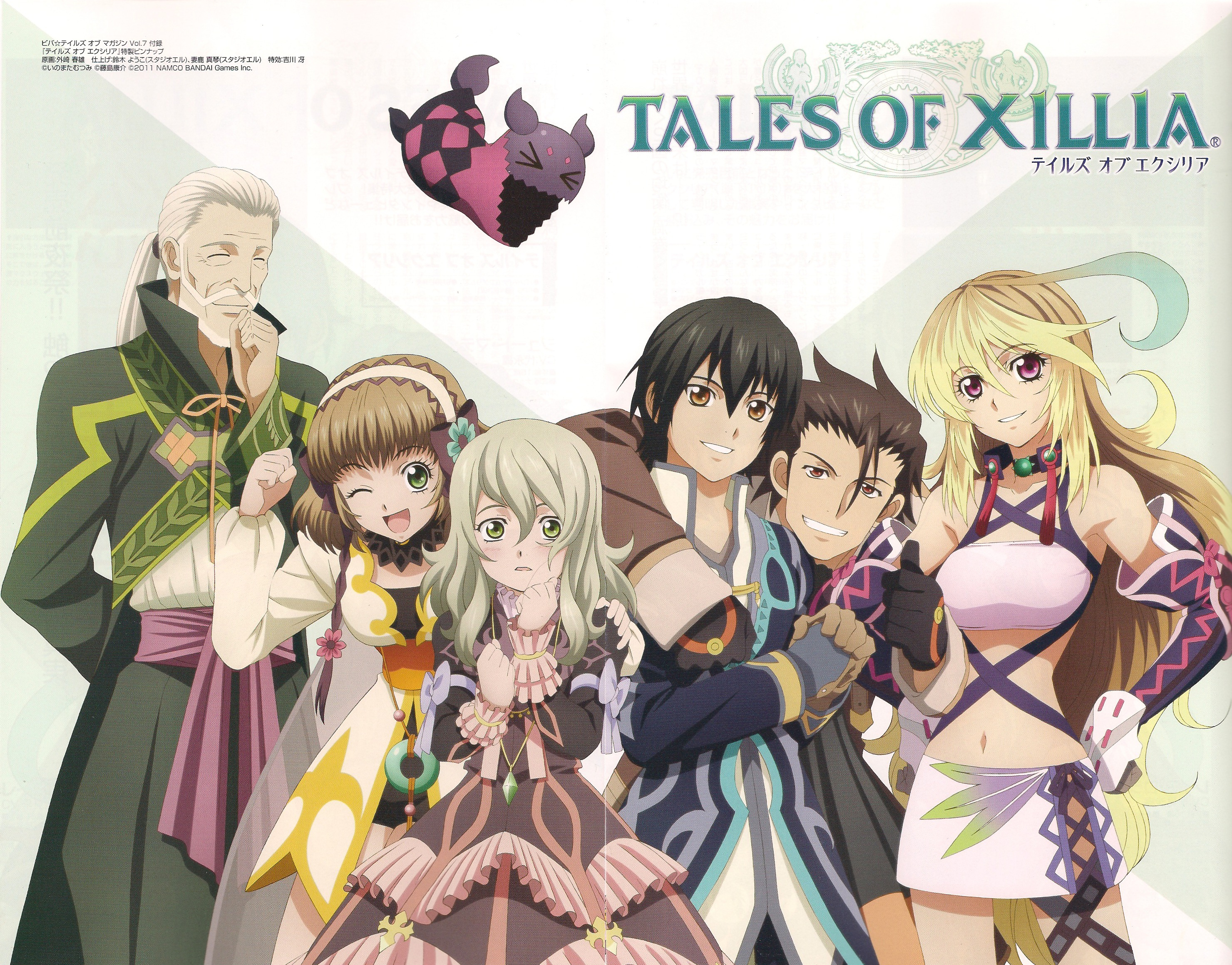 Tales.Of_.Xillia.full_.766137