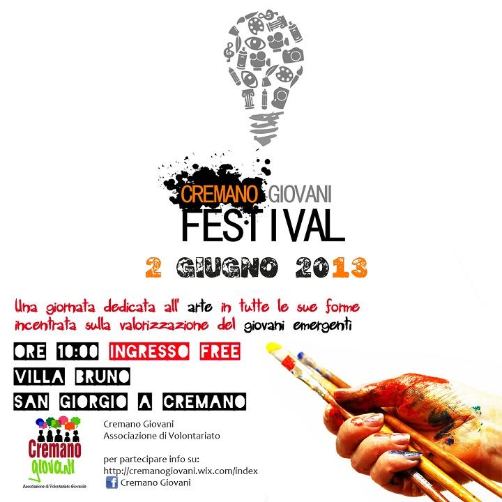 20130511cremano_festival_spot4