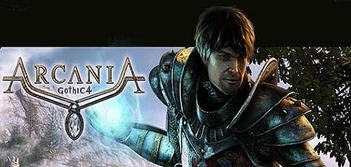 Arcania banner