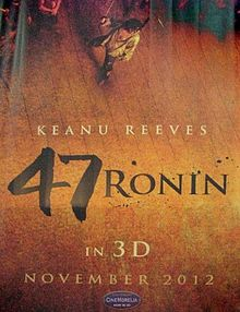 47ronin old poster