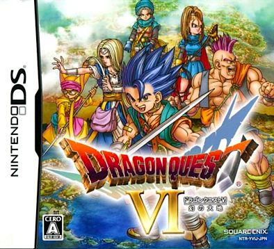Dragon Quest 6 DS 1