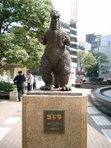 ph'nglui mglw'nafh Gojira Nippon wgah'nagl fhtagn