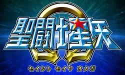 logo saint