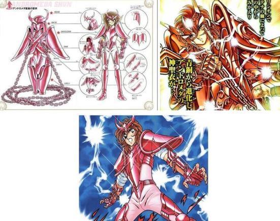 Un esempio di grafica poco evoluta: in alto, Shun con l'armatura V3 e, accanto, quella divina, apparso nella saga di Hades nel 1989. In basso Shun in Next Dimension, 2006. E' palese che fosse lecito aspettarsi un miglioramento.