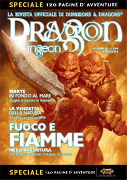 COPERTINA DELLO SPECIALE DI DRAGON