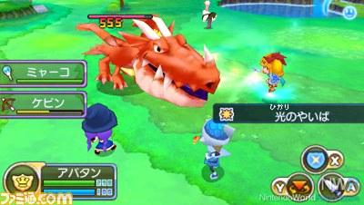 dragon fantasy life