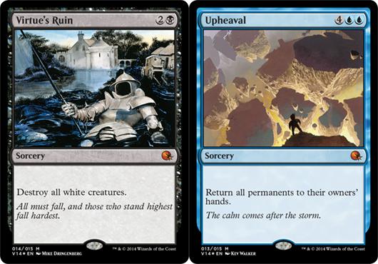 Virtu's Ruin - Upheaval