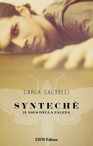 Synteché