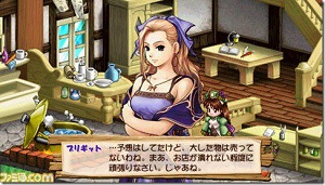 Atelier Saga