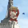 pixels second official trailer in italiano