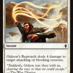 Gideons-Reproach