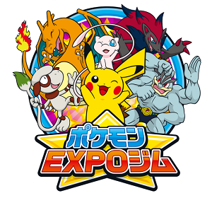 pokemon_expo_gym_logo_pokemontimes-it