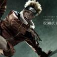 Naruto-musical-Naruto