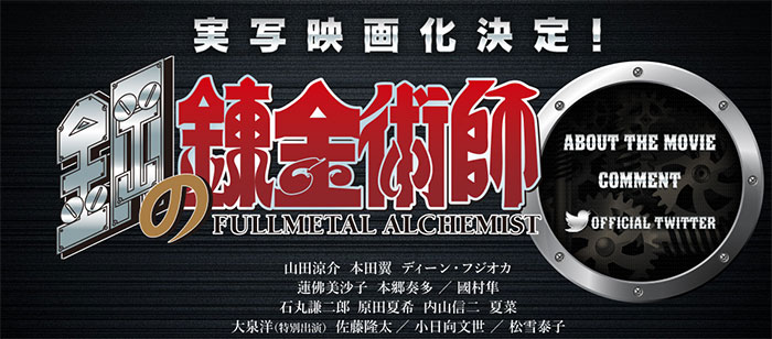 fullmetal-alchemist-live-action1