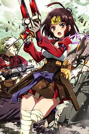Kotetsujo-no-Kabaneri-anime