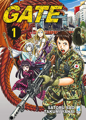 gate-manga