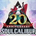 20-anniversario-soulcalibur