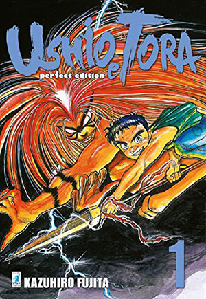 ushio-e-tora-perfect-edition