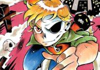 upper-comics-almost-dead