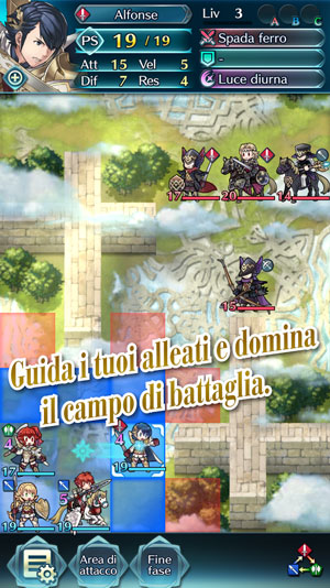 fire-emblem-android