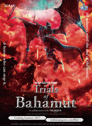 manifesto-trials-of-bahamut