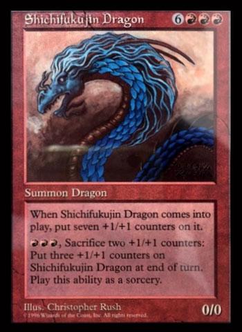 Shichifukujin-Dragon