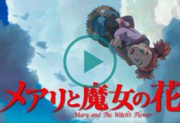 Mary-and-the-Witchs-Flower-film