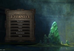 Pillars of Eternity recensione