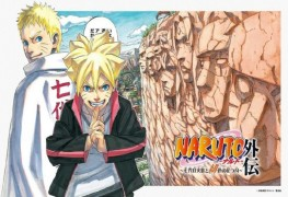 naruto, boruto, next generation